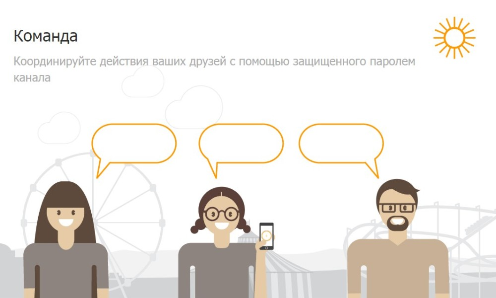 http://zello-rus.ru/